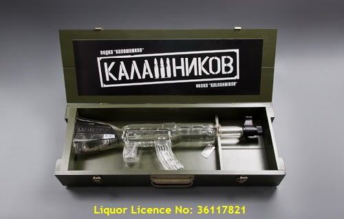 It's not just that the bottle is shaped like an AK-47, it's the additional details that makes this one special.