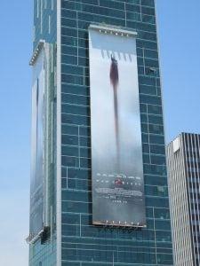 Billboard, ambient ad