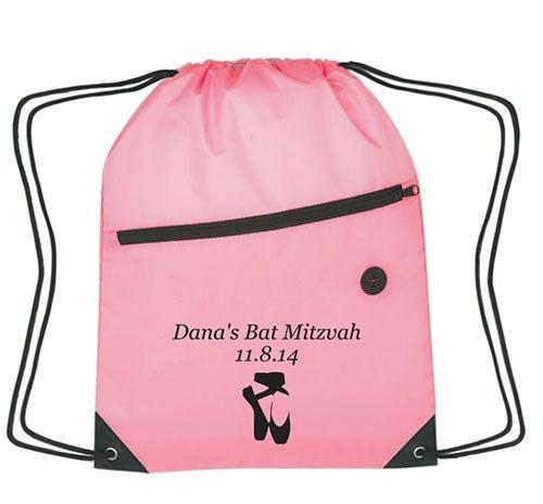bat-mitzvah-final-product