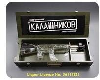 13_Kalashnikov-Bottle