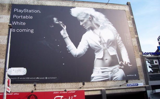 12 offensive advertisements you shouldnt mimic intel and sony really messed up with these ad campaigns maybe they were both honest mistakes but their ads might as well have read were racists solutioingenieria Choice Image