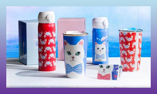Starbucks cat mugs and cups