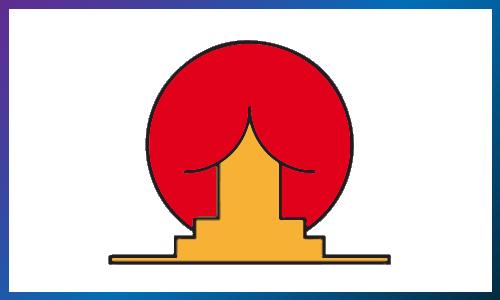 Sunrise Sushi logo