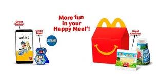 McDonald's QR codes