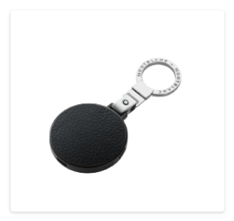 Car Key Finder