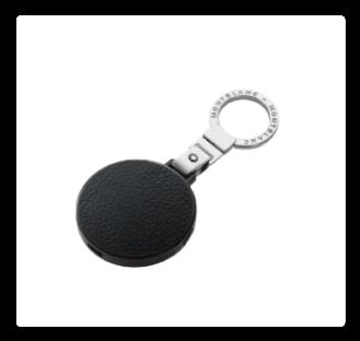 Car Key Finder