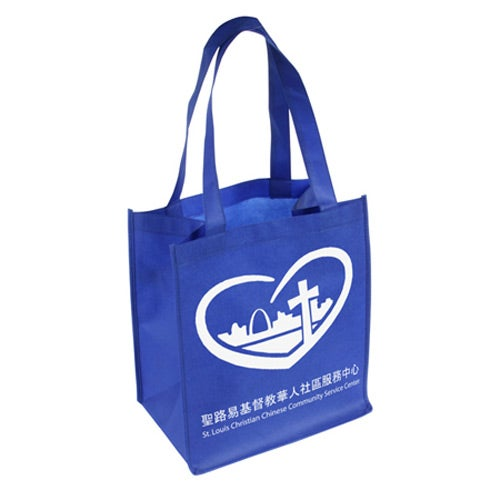 Blue Sunbeam Tote Shopping Bag