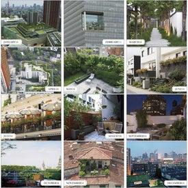 City Style Gardens Calendar for Your Organization
