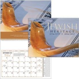 Jewish Heritage Executive Calendar for Your Church
