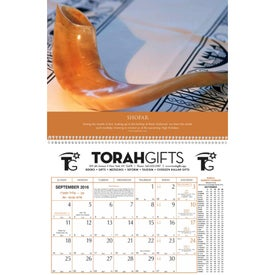 Customized Jewish Heritage Executive Calendar