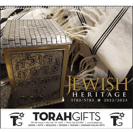 Promotional Jewish Heritage Executive Calendar
