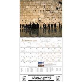 Jewish Life Spiral Calendar for your School