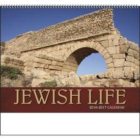 Jewish Life Spiral Calendar for Promotion