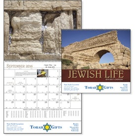 Jewish Life Spiral Calendar with Your Logo