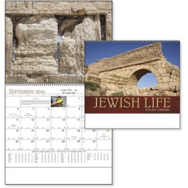 Jewish Life Spiral Calendar for Your Organization