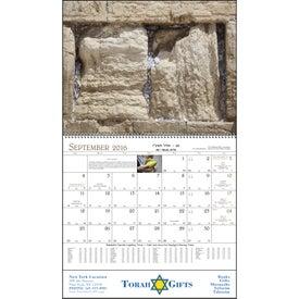 Logo Jewish Life Spiral Calendar