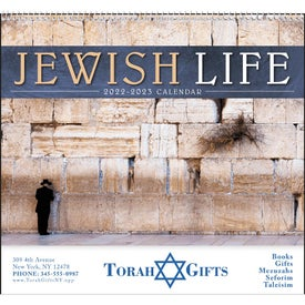 Jewish Life Spiral Calendar Giveaways