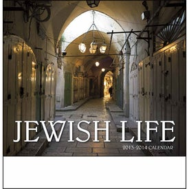 Jewish Life Stapled Calendar for your School