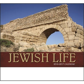 Jewish Life Stapled Calendar for your School
