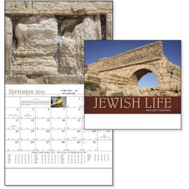 Logo Jewish Life Stapled Calendar