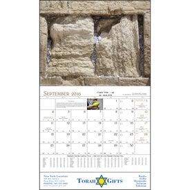 Imprinted Jewish Life Stapled Calendar