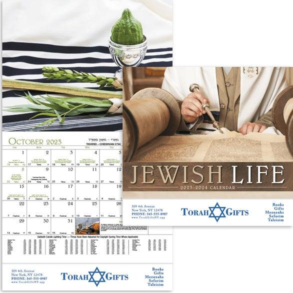 Jewish Calendar 2022.Giveaway Jewish Life Calendars 2022 Calendars Wall Calendars