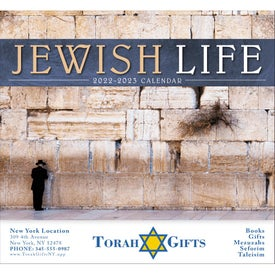 Jewish Life Stapled Calendar for Your Company