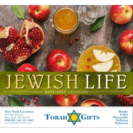 Jewish Life Stapled Calendar (2017)