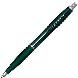 Branded Holden Pen
