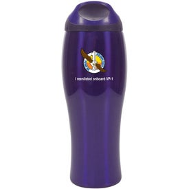 Columbia Tumbler for your School