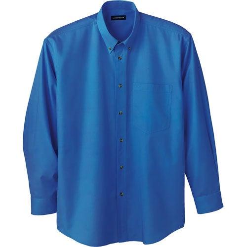 Capulin long sleeve dress shirt by trimark men 39 s long sleeve t shirts for Extra long dress shirts