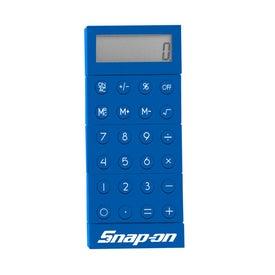 The Legolator Calculator