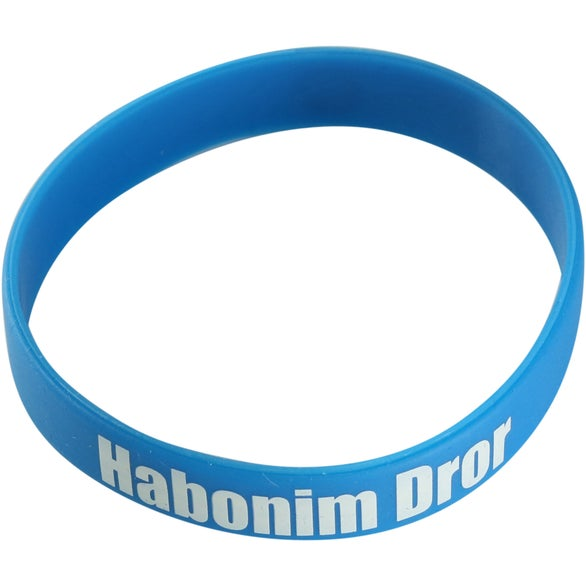 Blue Silicone Awareness Wristband
