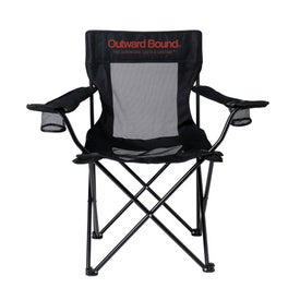 Breezy Lounger for Promotion