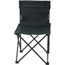 Price Buster Folding Chair with Carrying Bag Imprinted with Your Logo