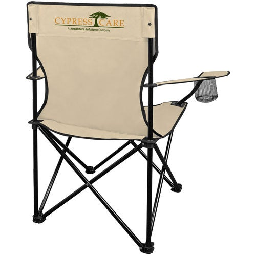 Go Anywhere Fold Up Lounge Chair Trade Show Giveaways