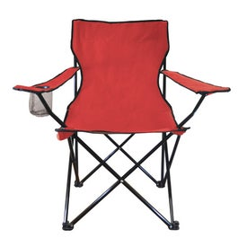 The Big Lounger Imprinted with Your Logo