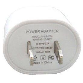 Universal USB Charger for Your Church